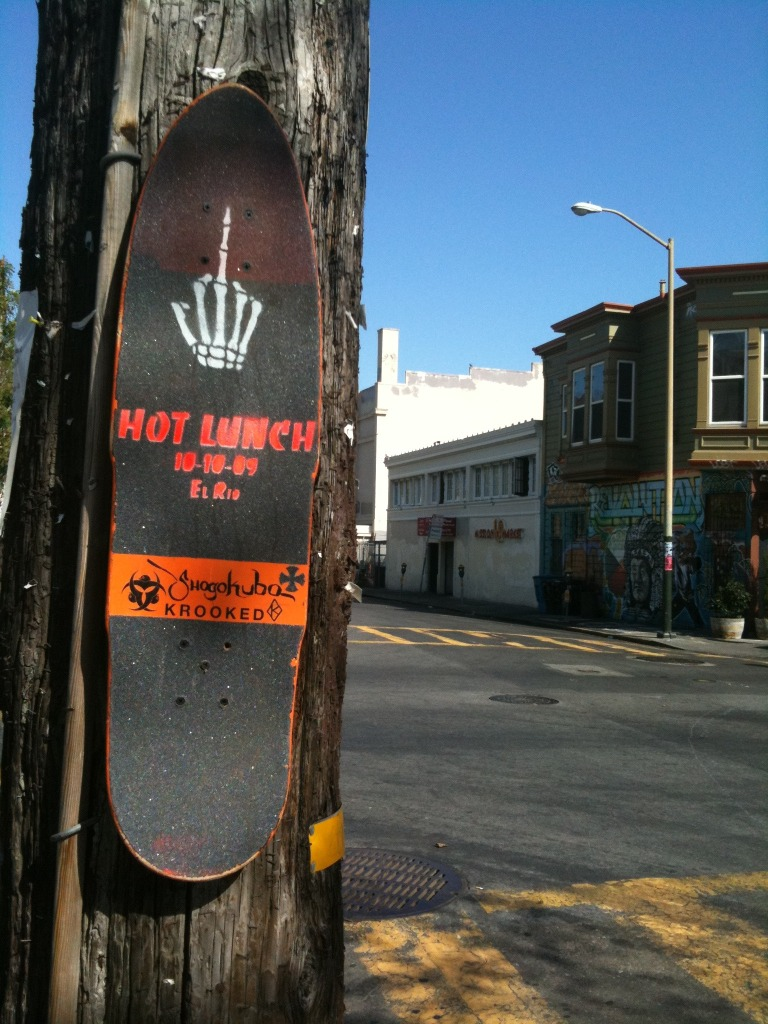 hot_lunch_skateboard